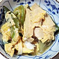 凍み豆腐卵とじ