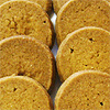 低グルテリン米粉クッキー(カラメル味)